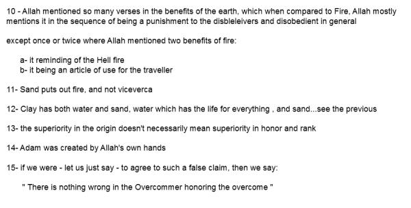 creed 11.3